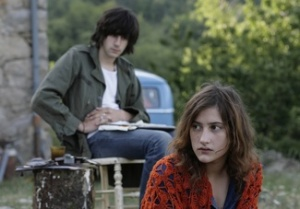 MUST SEE! 1970's suburban Paris - French youth coming of age film.